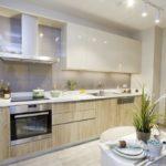 Evim yüksekdağ for sale real estate