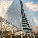 Nida park bomonti properties for sale city center istanbul